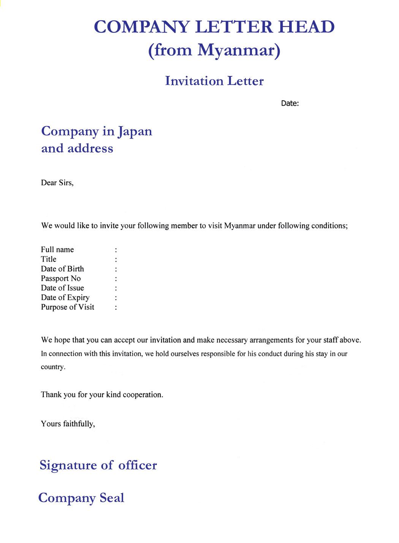 ミャンマービザ・大使館申請・種類・ウエストン